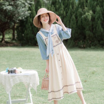 Dress Spring 2021 Apricot S,M,L,XS longuette Two piece set three quarter sleeve commute Scarf Collar High waist Solid color zipper Big swing routine Others 18-24 years old Type A Allyn tune / Arlene's Retro Embroidery, zipper GZ2019071726 More than 95% other polyester fiber