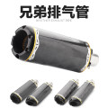 Motorcycle exhaust pipe Mopi stainless steel
