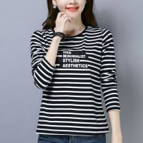T-shirt White, black M,L,XL,2XL,3XL,4XL Autumn of 2018 Long sleeves Crew neck easy Regular routine Sweet cotton 86% (inclusive) -95% (inclusive) 30-39 years old originality Other / other