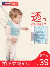 Walking belt Yimei Sheng Зеленая розовая синяя коллекция + доставка приоритета доставки (этот предмет не снимается) A008