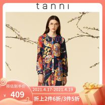 Dress Spring 2017 Blue red deep blue Decor S/36 M/38 L/40 Mid length dress 25-29 years old tanni 5G1D055PBF More than 95% polyester fiber Polyester 100% Same model in shopping mall (sold online and offline)