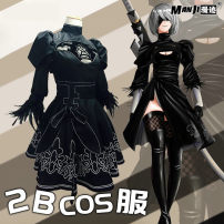 Cosplay women's wear jacket goods in stock Over 14 years old Dress + eye mask + hairpin + gloves + socks, youerha wig (hair sending net), shoes, youerha five piece set + wig (hair sending net), youerha five piece set + wig + shoes game 50. M, s, XL, one size fits all All over the world