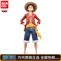 Special zone for pirate king Monkey D Luffy Scenery Over 14 years old goods in stock [spot option] ROS Luffy [supplementary option, please do not take this item without reservation] The total height is about 27cm Japan Bandai / Wandai thirty-eight thousand three hundred and thirty-three