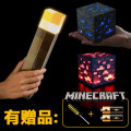 Around online games (physical) Minecraft Game props model MC torch MC basket miner's lamp MC red miner's lamp MC torch + Red miner + blue miner goods in stock Environmental protection plastic toys currency Travel around nothing