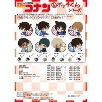 Cartoon card / Pendant / stationery Over 3 years old Dust plug Detective Conan goods in stock goods in stock Japan ACG Konan Edogawa