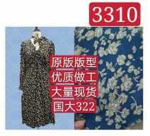 Dress Autumn 2020 Black, blue S,M,L