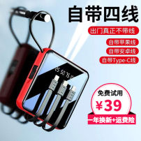 portable source Lithium polymer battery 20000mAh Plastic soft roll