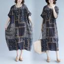 Dress Summer 2020 Graph color One size fits all longuette singleton  Short sleeve Crew neck 71% (inclusive) - 80% (inclusive) cotton