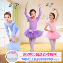 Children's performance clothes female 100cm,110cm,120cm,130cm,140cm,150cm Thousand dance spirit practice 2, 3, 4, 5, 6, 7, 8, 9, 10, 11, 12, 13, 14 years old