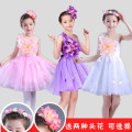 Children's performance clothes female 100cm,110cm,120cm,130cm,140cm,150cm,160cm Thousand dance spirit other 2, 3, 4, 5, 6, 7, 8, 9, 10, 11, 12, 13, 14 years old