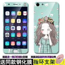 Mobile phone cover / case Hensend / Han Xinda Cartoon OPPO A59 membrane + shell Protective shell silica gel Shenzhen Youshun Hardware Plastic Co., Ltd A59