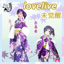 Cosplay women's wear Other women's wear goods in stock Over 6 years old Dongtiaoxi kimono + waist cover, Dongtiaoxi headdress, Dongtiaoxi high temperature silk wig, two toe socks, thickened fur cape comic L,M,S,XL Xiaoxiao dress Japan Love Live! Tojo hee