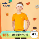 T-shirt Ice orange 303 new bud green 504 Windsor blue 601 Erke / hongxingerke 110cm 120cm 130cm 140cm 150cm 160cm 165cm 170cm male summer Short sleeve Crew neck motion There are models in the real shooting nothing other other Polyester fiber 80.2% polyurethane elastic fiber (spandex) 19.8%