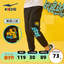 trousers Erke / hongxingerke male 110cm 120cm 130cm 140cm 150cm 160cm 165cm 170cm summer Ninth pants leisure time There are models in the real shooting Sports pants Tether other Polyester 93% polyurethane elastic fiber (spandex) 7% Summer 2021 Chinese Mainland Fujian Province Zhangzhou City
