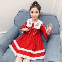 Dress Lolita skirt red, Lolita Skirt Pink female Other / other Polyester 100% spring and autumn princess Long sleeves Solid color blending Lotus leaf edge Lolita skirt