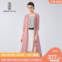 Lace / Chiffon Autumn of 2019 10 pink 88 black 80 white M L XL three quarter sleeve commute Cardigan singleton  easy Medium length V-neck Solid color routine 35-39 years old Minze style / Mingshi Road TN2079001 lady Polyester 100% Same model in shopping mall (sold online and offline)