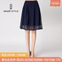 skirt Spring of 2019 XL L M XXL Navy lace Middle-skirt Sweet Natural waist Umbrella skirt Solid color Type A 30-34 years old TM656004 More than 95% Lace Minze style / Mingshi Road polyester fiber Lace Polyester 100% Ruili