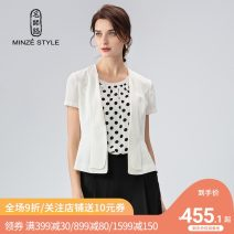 short coat Summer of 2019 M L XL White black Short sleeve routine routine singleton  commute routine V-neck Buckle Solid color 35-39 years old Minze style / Mingshi Road 96% and above pocket polyester fiber Polyester 100% Same model in shopping mall (sold online and offline)