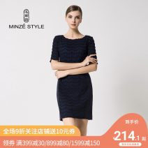 Dress Spring 2016 58 Tibetan M L XL XXL Middle-skirt singleton  Short sleeve commute Crew neck middle-waisted Solid color zipper One pace skirt routine Others 35-39 years old Type H Minze style / Mingshi Road lady Lace TM626033 71% (inclusive) - 80% (inclusive) Lace cotton