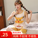 Pajamas / housewear set female Other / other cotton Sleeveless Sweet Sports Home summer Thin money Crew neck Solid color shorts youth 2 pieces rubber string More than 95% pure cotton printing 200g
