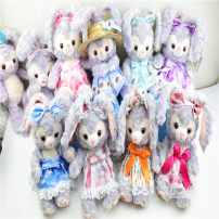 Plush cloth toys 7 years old, 8 years old, 14 years old, over 14 years old, 3 years old, 6 years old, 2 years old, 13 years old, 11 years old, 5 years old, 4 years old, 10 years old, 9 years old, 12 years old 50 cm Other / other cloth Doll PP cotton Fox / Leopard domestic Ornaments nothing