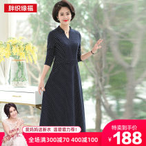 Middle aged and old women's wear Spring of 2019 Navy blue, black L (recommended 105 kg), XL (recommended 105-125 kg), 2XL (recommended 125-135 kg), 3XL (recommended 135-145 kg), 4XL (recommended 145-160 kg), 5XL (recommended 170 kg) leisure time Dress easy singleton  Decor 40-49 years old Socket