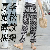 Casual pants Summer of 2019 trousers Wide leg pants Natural waist Other styles Thin money 30-34 years old 96% and above Other / other cotton printing and dyeing cotton Asymmetry