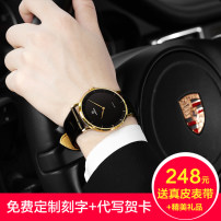 Wristwatch Mineral reinforced glass mirror Genuine Leather Stainless steel 38mm Quanguolianbao Vinoise male Quartz movement domestic 3ATM 6mm fashion