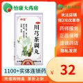 Cold and cough traditional Chinese medicine Foci Oral administration 200 pills * 1 bottle / box Pill Eight pills a time, three times a day 60 months over-the-counter drugs 3 boxes