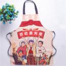 apron Sleeveless apron antifouling Chinese style other Household cleaning Average size LDZGRYM-001 public yes Hand drawing style of illustration