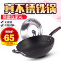 Wok General application of gas electromagnetic range Less oil smoke, not easy to stick, not sticky pot, no coating Wrought iron 34cm Zhongkang ZKTC1434G Chinese Mainland Stainless steel vertical cover 1.45kg 56*13*36cm 2..0kg 11CM