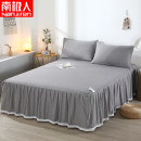 Bed skirt cotton NGGGN Solid color N