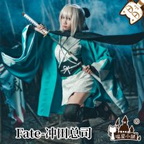 Cosplay women's wear suit goods in stock Over 14 years old [Full pre sale] chongtian general company three break [full cash] chongtian general company three break game S M L Meow house shop a gentle wind See description