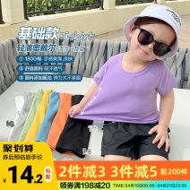 T-shirt Small die 80CM,90CM,100CM,110CM,120CM,130CM male summer Short sleeve Crew neck leisure time There are models in the real shooting nothing Cotton blended fabric Cartoon animation other 2 years, 3 years, 4 years, 5 years, 6 years, 12 months, 18 months