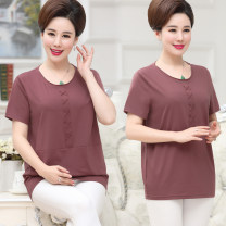 Middle aged and old women's wear Summer 2021 fashion T-shirt Self cultivation singleton  Solid color 40-49 years old Socket thin Crew neck have cash less than that is registered in the accounts routine fold cotton 91% (inclusive) - 95% (inclusive) Short sleeve