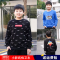 Sweater / sweater Child sparrow male spring and autumn nothing leisure time Socket routine There are models in the real shooting Cotton blended fabric Solid color Cotton 95% polyurethane elastic fiber (spandex) 5% Class B Cotton liner Spring 2020