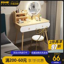 Dresser / table No Wood based panel adult Simple and modern Zhuohe (furniture) assemble B20114-3  Yes Yes No Economic type assemble Jiangsu Province Yes PVC  Changzhou City Density board / fiberboard 1*1*1  Wujin District 26  No assemble