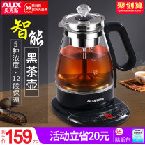 Health care / health care / decocting pot Aux / aux Chinese Mainland Navy Blue Does not support intelligence 12 months Foshan Haixun Electric Appliance Co., Ltd