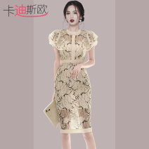 Dress Summer 2021 Off white S,M,L,XL Mid length dress singleton  Short sleeve commute Crew neck Solid color Socket Lotus leaf sleeve Others 18-24 years old Korean version