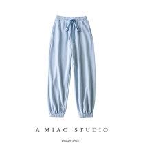 Casual pants Gray, black, haze blue, light lake blue S,M,L Autumn 2020 trousers routine 71% (inclusive) - 80% (inclusive)