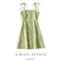 Dress Summer 2020 Green, purple S,M,L Short skirt singleton  commute High waist camisole Retro 71% (inclusive) - 80% (inclusive)