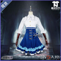 Cosplay women's wear suit goods in stock Over 6 years old game Chinese Mainland