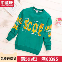 Sweater / sweater Zhongtongwang male M suggested height 110-120cm l suggested height 120-130cm XL suggested height 130-140cm 2XL suggested height 140-150cm 3XL suggested height 150-160cm 4XL suggested height 160-170cm spring and autumn nothing leisure time Socket routine No model cotton other