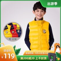 Down vest 130cm,140cm,150cm,160cm Haoxuesheng Solid color White duck down Class C Polyamide fiber (nylon) 100% winter routine 80% male Polyester 100% nylon Red, blue, yellow