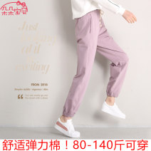 Casual pants S,M,L,XL,2XL Spring of 2018 trousers Knickerbockers Natural waist Versatile routine Under 17 91% (inclusive) - 95% (inclusive) Other / other other cotton