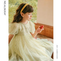 Dress female Nilska 110cm 120cm 130cm 140cm 150cm 160cm Other 100% summer princess Short sleeve Solid color Netting Princess Dress Class B Summer 2021 5 years old, 6 years old, 7 years old, 8 years old, 9 years old, 10 years old, 11 years old, 12 years old, 13 years old, 14 years old Chinese Mainland