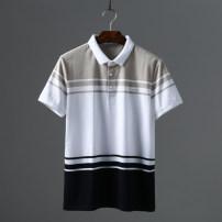 Polo shirt Huasachi other routine twenty-one - 0380 Khaki M,L,XL standard Other leisure summer Short sleeve Business Casual routine Cotton 47.5% polyester 47.5% polyurethane elastic fiber (spandex) 5% 2021 stripe cotton 30% (inclusive) - 49% (inclusive)