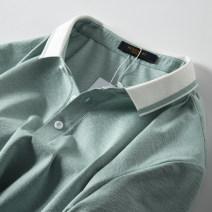 Polo shirt Huasachi Fashion City thin 21-0348 green M,2XL,3XL standard Other leisure summer Short sleeve tide routine youth 2021 stripe cotton