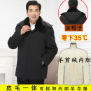 leather clothing Dingdingcobbler Business gentleman Sheep cut short wool liner, long wool lamb liner 170 / L (less than 100 kg), 175 / XL (100-120 kg), 180 / 2XL (120-140 kg), 185 / 3XL (140-160 kg), 190 / 4XL (160-180 kg), 195 / 5XL (180-200 kg), 200 / 6xl (200-220 kg) Medium length leather and fur