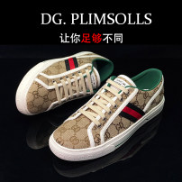 Casual board shoes Solid color 35 (women's size) Frenulum Other / other Rubbing skin Spring 2021 spring and autumn Cloth shoes Flat heel cloth skate shoes G family 1977 Denim low-heel Sports & Leisure rubber Sewing shoes youth Khaki men's size ventilation Sewing Pig skin Round head leisure time